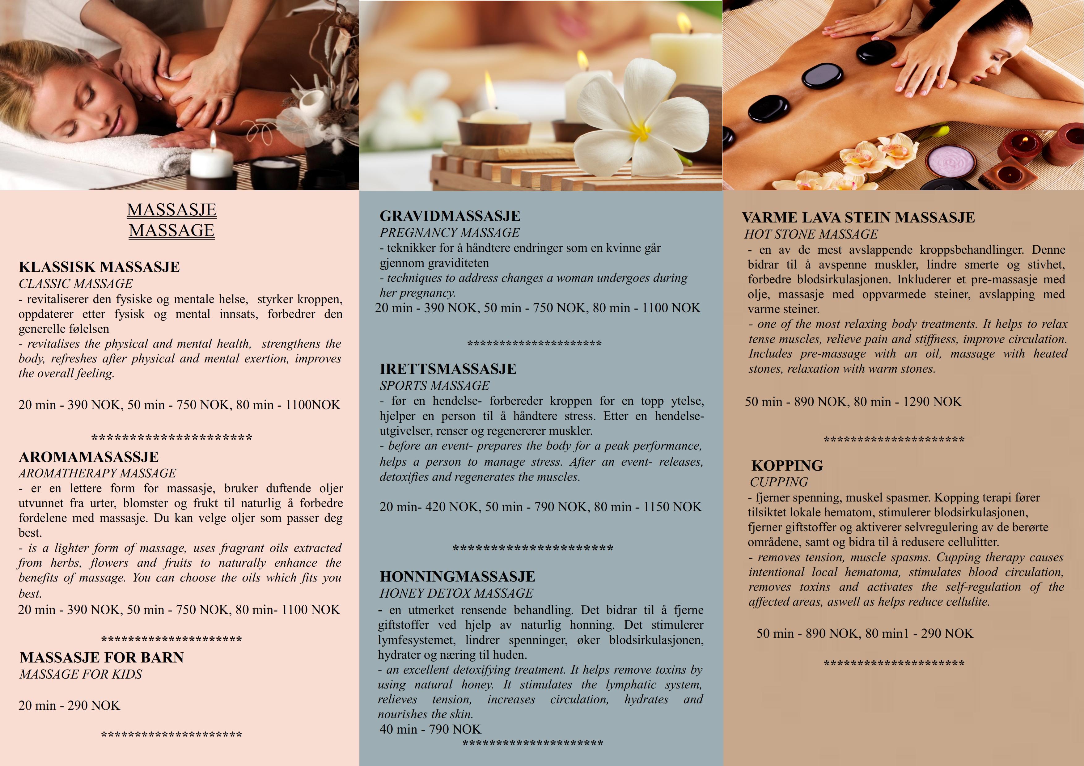 massage_001