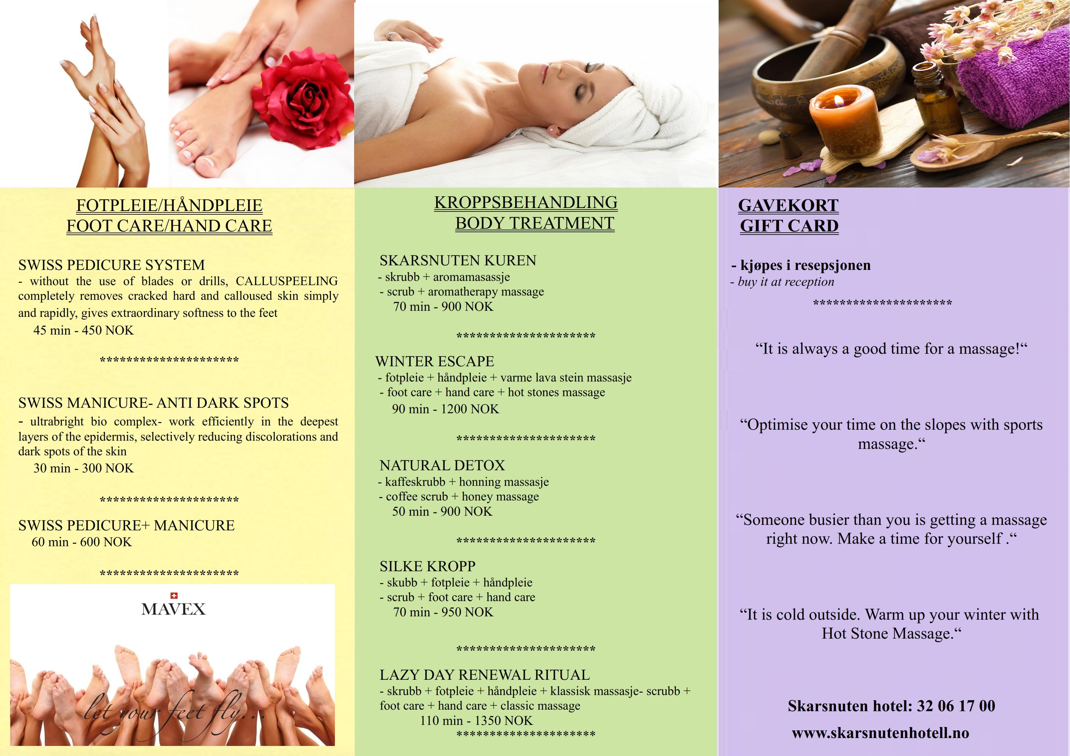 massage_002
